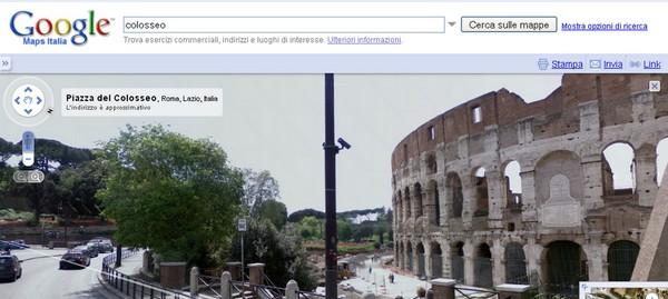 Visita virtuale di Roma