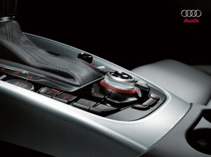 Audi Q5 - interni - clicca sulla foto per ingrandirla