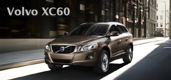 """Il SUV """"piccolo"""" della Volvo: XC60"""