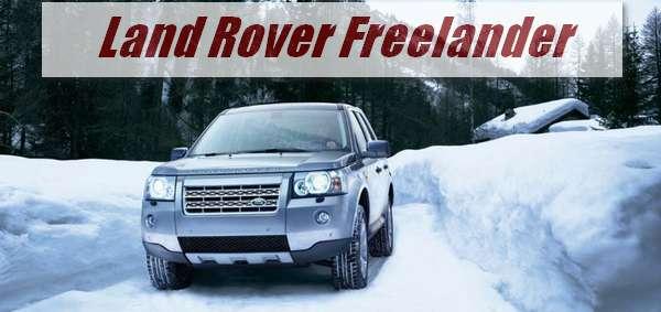 Il nuovo modello del famoso SUV Land Rover: Freelander