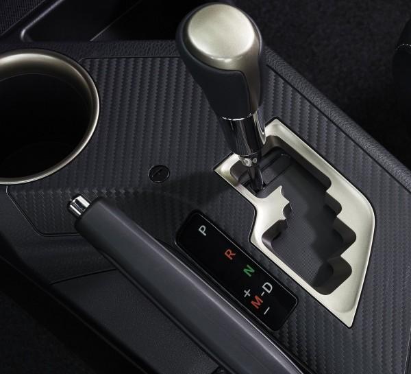 Toyota RAV4 - la leva del cambio automatico